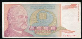 Югославия, 500000000000 динаров (1993 г.)