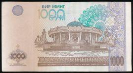 Узбекистан, 1000 сум (2001 г.)