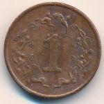 Зимбабве, 1 цент (1994 г.)