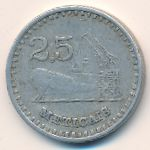 Мозамбик, 2 1/2 метикал (1980 г.)