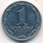 Украина, 1 копейка (2003 г.)