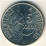 Sao Tome and Principe, 5 dobras, 1977