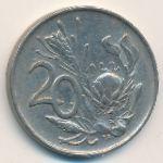 ЮАР, 20 центов (1971–1990 г.)
