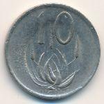 ЮАР, 10 центов (1983 г.)