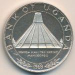 Уганда, 10 шиллингов (1970 г.)