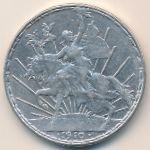 Мексика, 1 песо (1910 г.)