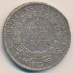 Боливия, 1 боливиано (1865 г.)