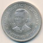 Филиппины, 1 песо (1963 г.)