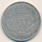 Египет, 10 пиастров (1917 г.)