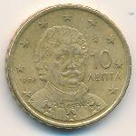 Греция, 10 евроцентов (2006 г.)