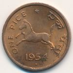 Индия, 1 пайса (1953–1955 г.)