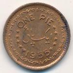 Пакистан, 1 пай (1955–1956 г.)