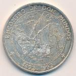 Португалия, 1000 эскудо (1992 г.)