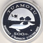 Туамоту, 500 франков (2014 г.)