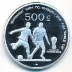 Либерленд, 500 центов (2016 г.)