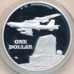 Туле (авиабаза), 1 доллар (2017 г.)