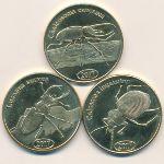 Северная Суматра, Набор монет (2017 г.)