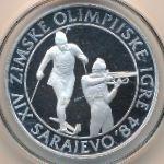 Югославия, 500 динаров (1983 г.)