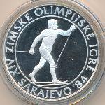 Югославия, 500 динаров (1984 г.)