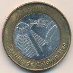 Мексика, 100 песо (2007 г.)