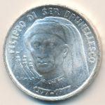 Сан-Марино, 1000 лир (1977 г.)