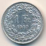 Швейцария, 1 франк (1940 г.)