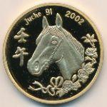 Северная Корея, 20 вон (2002 г.)