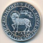 Мальтийский орден, 9 тари (1969 г.)
