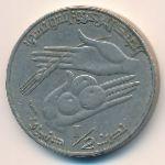 Тунис, 1/2 динара (1996 г.)