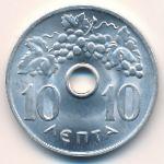 Греция, 10 лепт (1954–1969 г.)