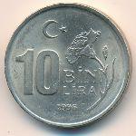 Турция, 10000 лир (1996 г.)