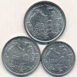 Сахара, Набор монет (1992 г.)