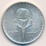 Турция, 100 лир (1973 г.)