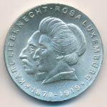 ГДР, 20 марок (1971 г.)