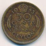 Цейлон, 50 центов (1943 г.)