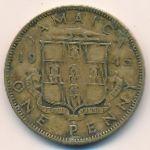Ямайка, 1 пенни (1945 г.)