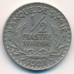 Сирия, 1/2 пиастра (1921 г.)
