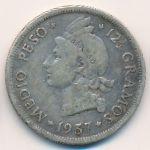 Доминиканская республика, 1/2 песо (1937 г.)