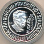 Югославия, 1000 динаров (1985 г.)