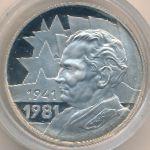 Югославия, 1000 динаров (1981 г.)