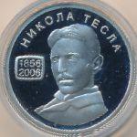 Сербия, 1000 динаров (2006 г.)