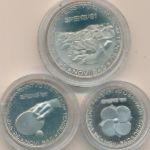 Югославия, Набор монет (1981 г.)