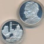 Югославия, Набор монет (1982 г.)