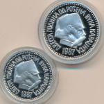 Югославия, Набор монет (1987 г.)