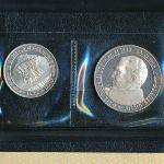 Югославия, Набор монет (1968 г.)