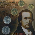 Югославия, Набор монет (2007 г.)