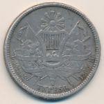 Гватемала, 1 песо (1866 г.)