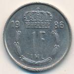 Люксембург, 1 франк (1986–1987 г.)