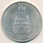 Венесуэла, 100 боливар (1980 г.)