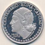 Экваториальная Гвинея, 150 песет (1970 г.)